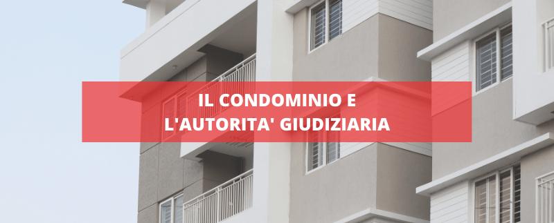il condominio e l'autorità giudiziaria